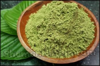 *Green Malay - ver. 2
